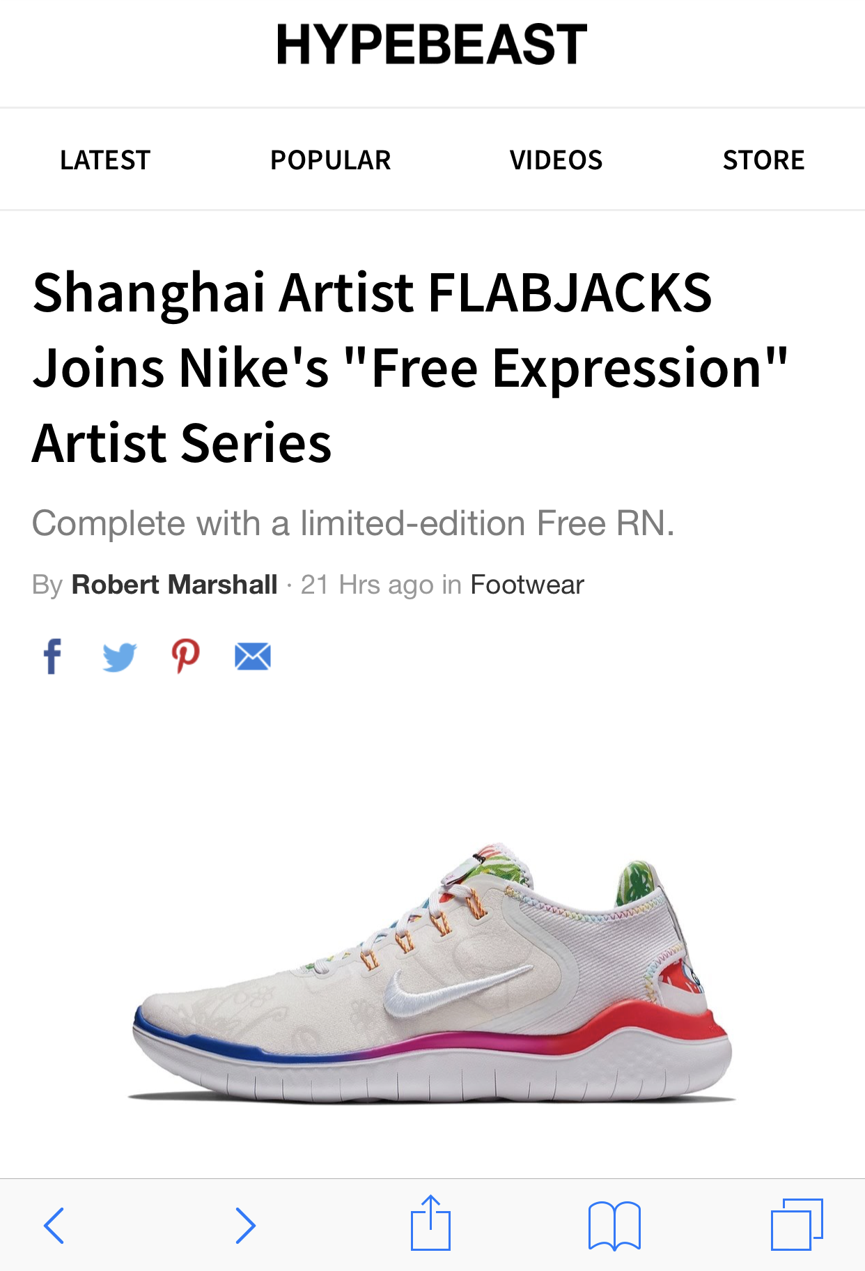 e91d4c82450e4 Nike X Flapjacks Free Rn 2018 T Shirt For Your Feet